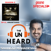 Ananthaal Song