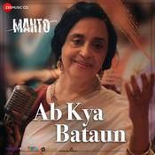 Ab Kya Bataun Song