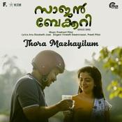 Thora Mazhayilum Song