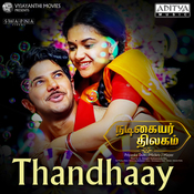 Thandhaay Song