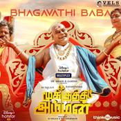Bhagavathi Baba Song