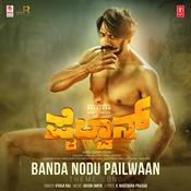 Banda Nodu Pailwaan Theme Song Mp3 Song Download Pailwaan Kannada Banda Nodu Pailwaan Theme Song Kannada Song By Vyasaraj On Gaana Com