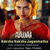 Raksha Raksha Jaganmatha Song