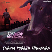 Engum Pugazh Song