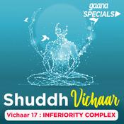 Vichaar 17- Inferiority Complex Song