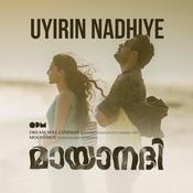 Uyirin Nadhiye Song