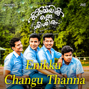 Enikku Changu Thanna Song