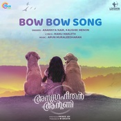 Bow Bow Song Song