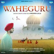 Waheguru Song
