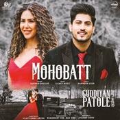 Mohobatt Song