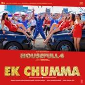 Ek Chumma Song