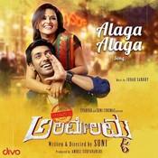 Alaga Alaga Song