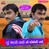 jignesh kaviraj 2018 mp3 download free