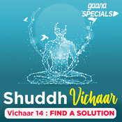 Vichaar 14- Find a Solution Song