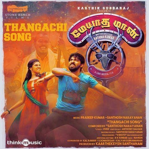 thangachi en thangachi song free download