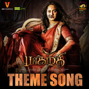 Bhaagamathie Theme Song Song