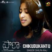 Chikubukantu Song