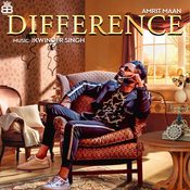 Difference Song