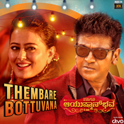 Thembare Bottuvana Song