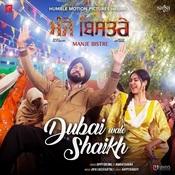 Dubai Wale Shaikh Song