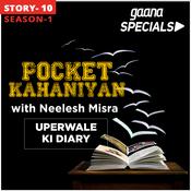 Story 10 -  Uperwale Ki Diary Song