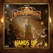 Hands Up Song