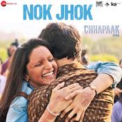 Nok Jhok Song