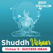 Vichaar 8-  Success Ideas Song