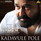 Karthik Songs Download: Karthik Hits, Tamil, Telugu MP3 Songs List