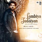 Lambiya Judaiyan Song