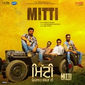 Mitti Song