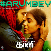 arumbey song mp3 free download