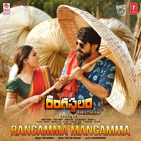 Rangamma Mangamma
