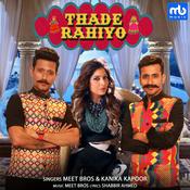 Thade Rahiyo Song