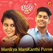 Manikya Manikanthi Puvve Song
