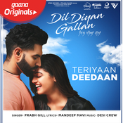 Teriyaan Deedaan Lyrics in Punjabi, Dil Diyan Gallan