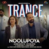 Noolupoya Song