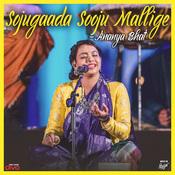 Sojugaada Sooju Mallige Song
