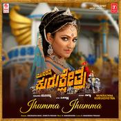 Jhumma Jhumma Song