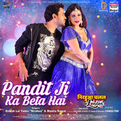 Dinesh Lal Yadav Songs Download: Dinesh Lal Yadav Hit MP3