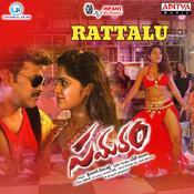 Rattalu Song