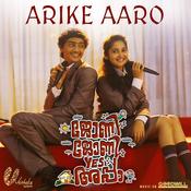 Arike Aaro Song